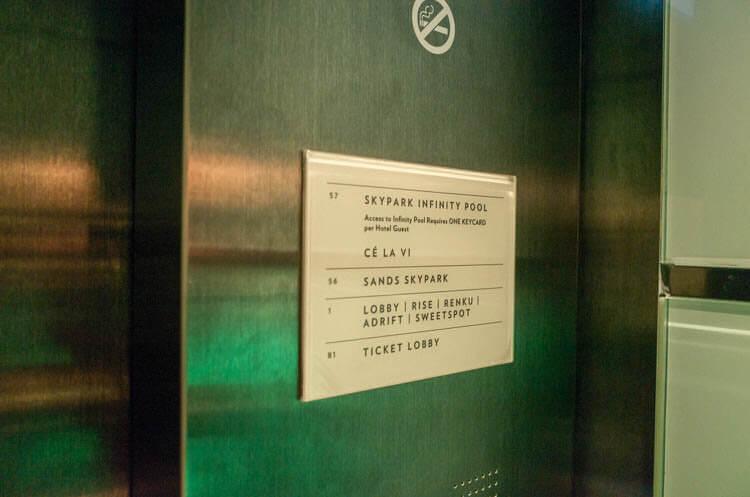 スカイパーク エレベーター