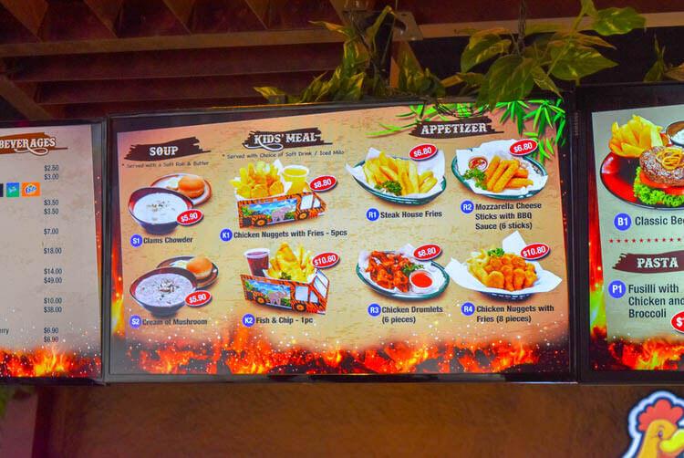 シンガポールナイトサファリ ジャングル ロティサリーレストラン キッズメニュー