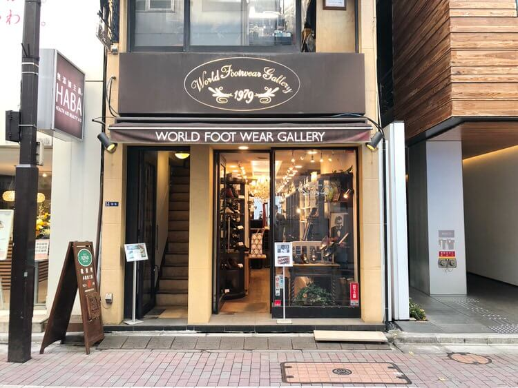 world foot wear gallery