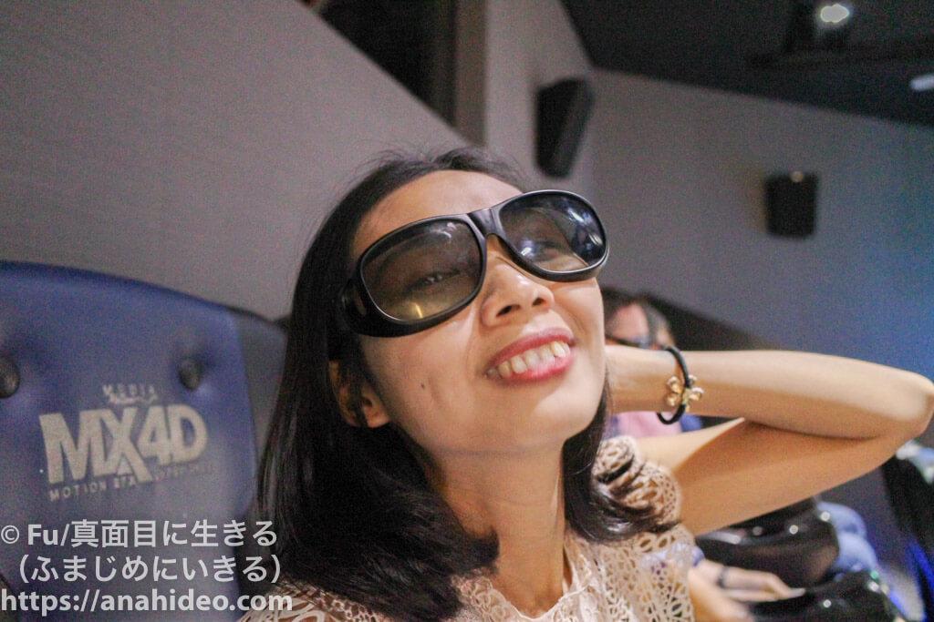 フローラルファンタジー 3Dメガネ