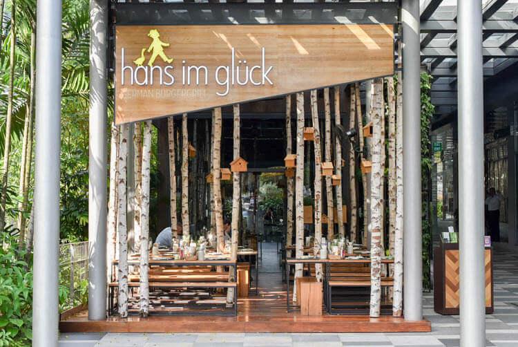 ヨーテル シンガポール オーチャードロード 飲食店