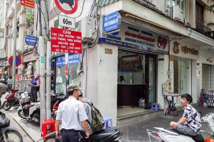 ベトナム ホーチミンの両替・物価事情【2020年】おすすめ両替所とトラブル回避の注意事項