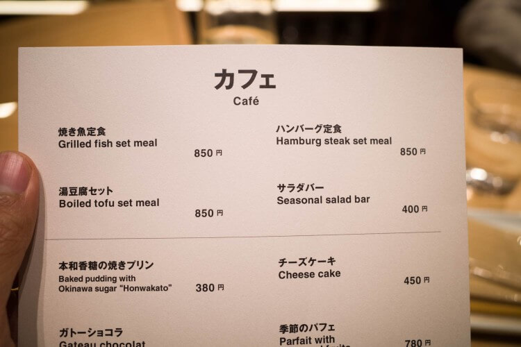 銀座 無印良品食堂 食事