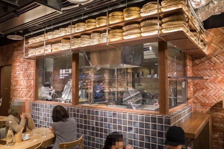 銀座 無印良品食堂 豆腐工場