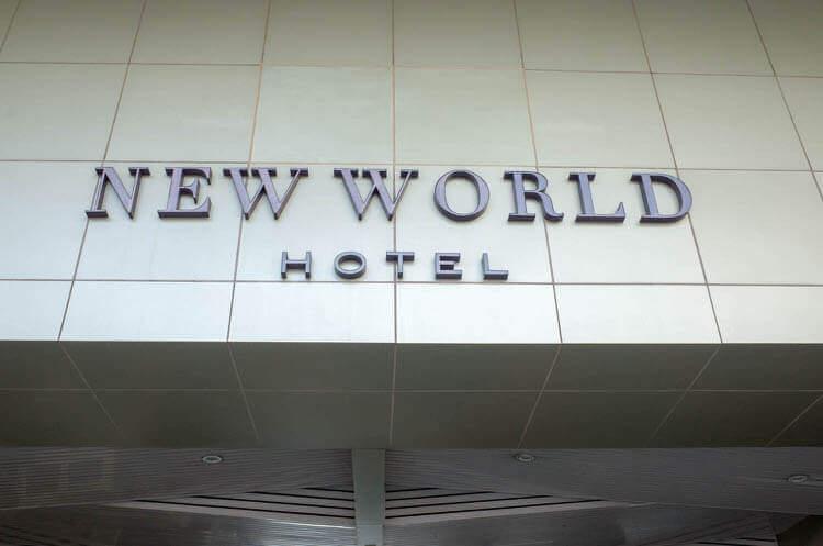 ニューワールドサイゴンホテル【宿泊記】口コミ・評判は? 実際に泊まった感想とオススメ度を紹介