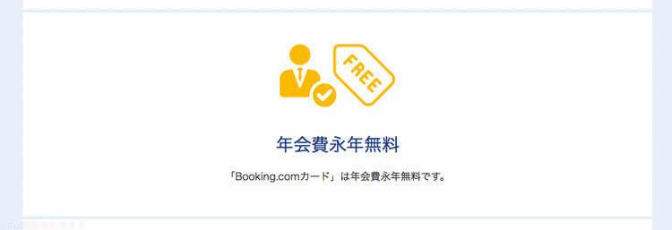 Booking com card 5