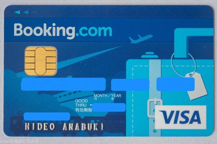 Booking.comカードでホテルが16%オフ! メリット・デメリットを解説【三井住友VISA】
