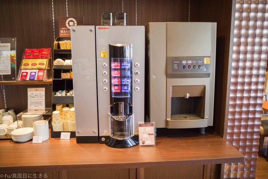 ドーミーインPREMIUM小樽の朝食ブュッフェ コーヒー