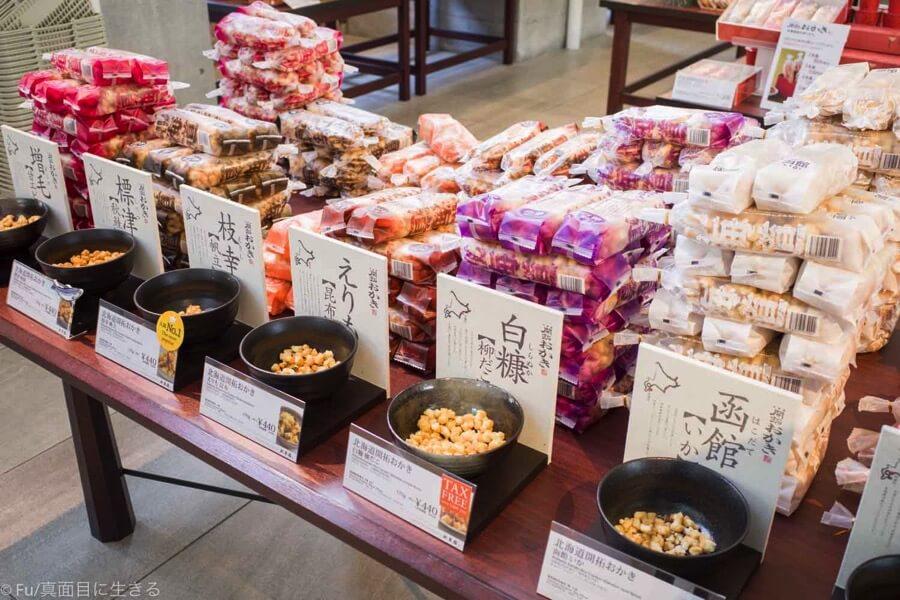 北菓楼(きたかろう) 札幌本館 おかきの食べ比べ