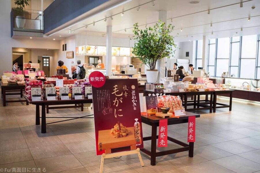 北菓楼(きたかろう) 札幌本館 1階のお土産売り場