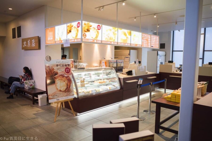 北菓楼(きたかろう) 札幌本館 1階のシュークリーム売り場