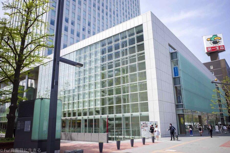 函館うに むらかみ 日本生命札幌ビル店 ビルの外観