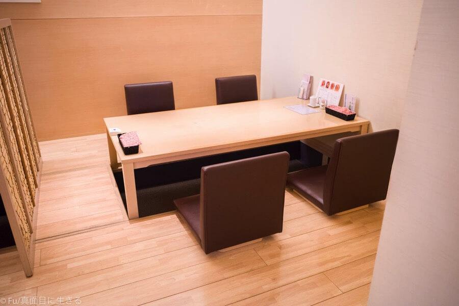 函館うに むらかみ 日本生命札幌ビル店 掘りごたつの席