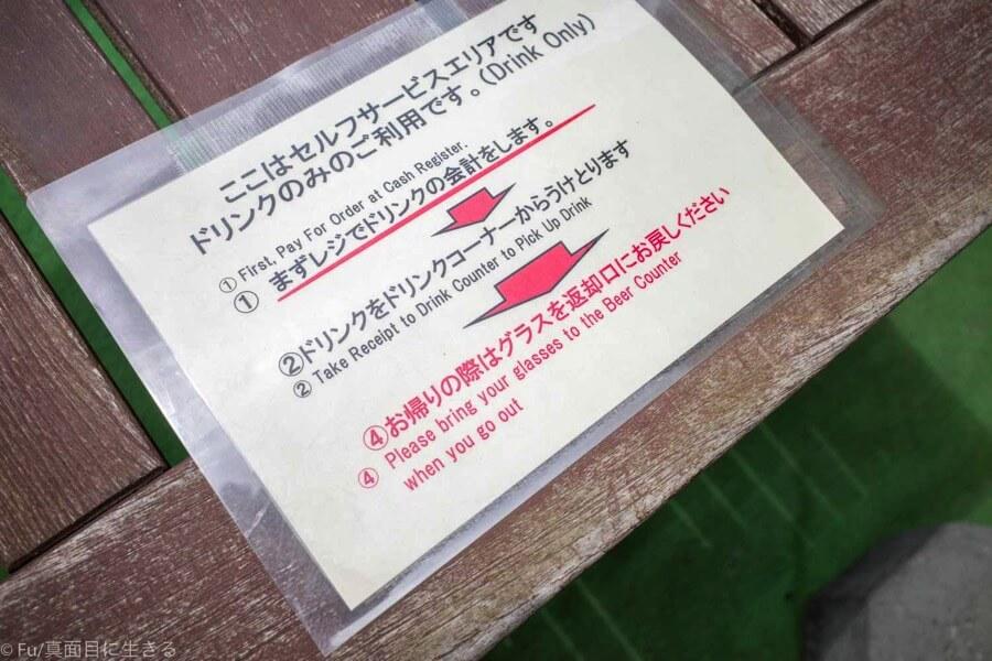 小樽倉庫No.1 運河を見ながらならセルフサービス