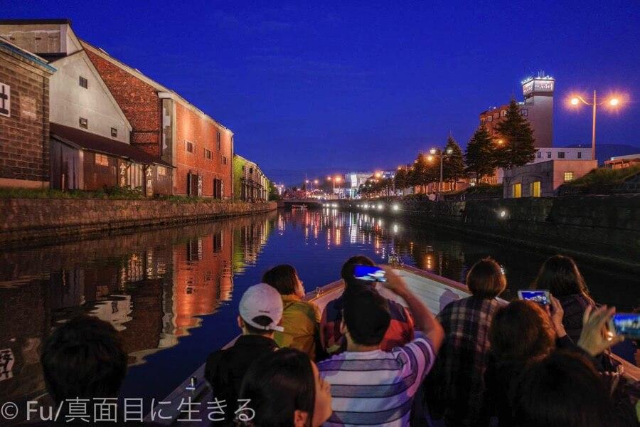 小樽運河クルーズ【体験レポート】日没が見られるナイトクルージングがおすすめです