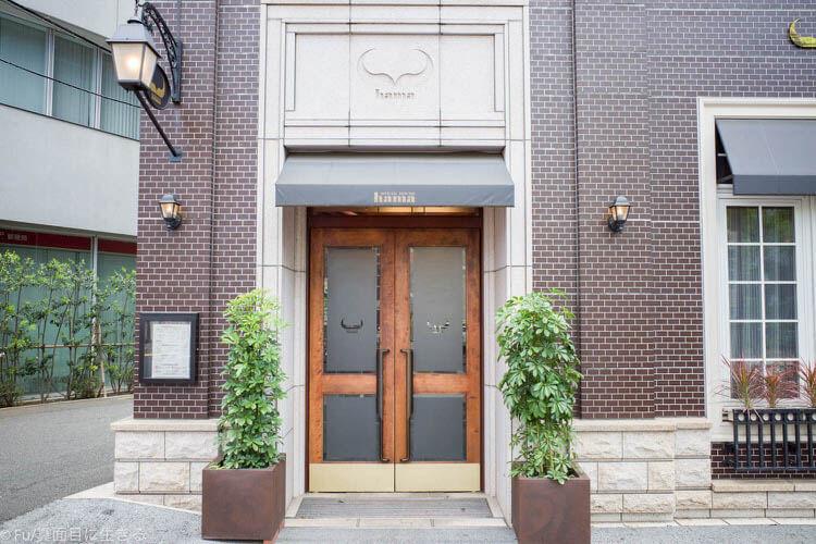 ステーキハウス ハマ 六本木本店 入り口
