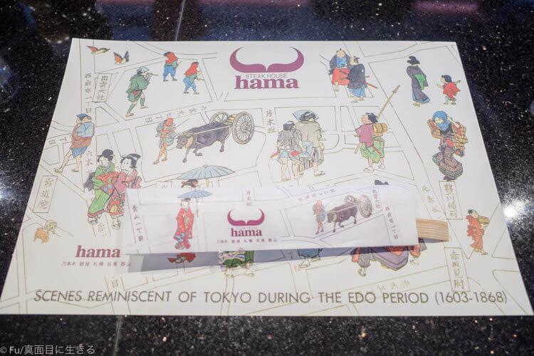 ステーキハウス ハマ 六本木本店 テーブルセット