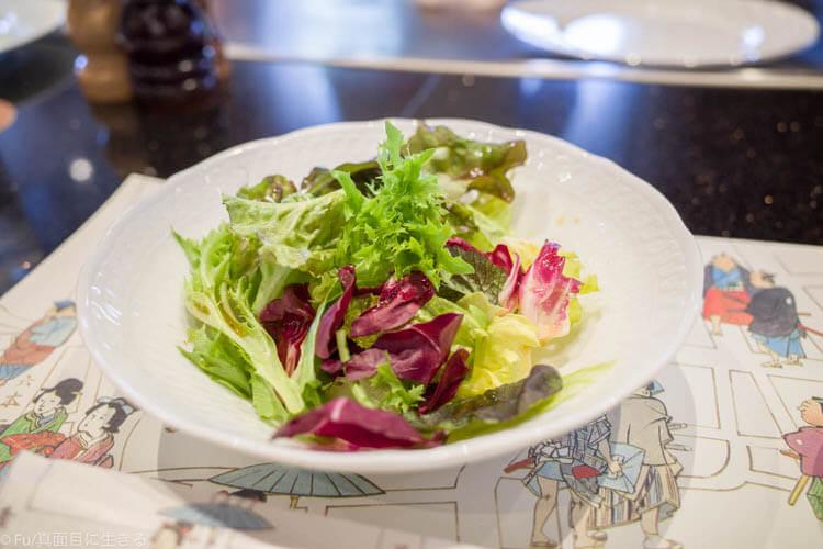 ステーキハウス ハマ 六本木本店 サラダ
