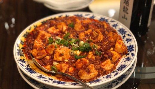 ビザがおりなくてソウル行きが中止になったり、お腹の限界まで麻婆豆腐を食べた1日【Fu/真面目な日常】