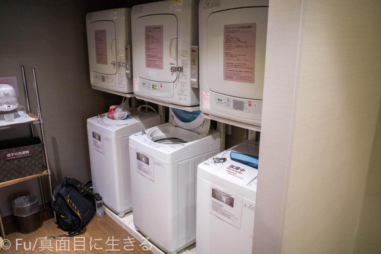 ドーミーイン PREMIUM小樽部屋 洗濯機・乾燥機