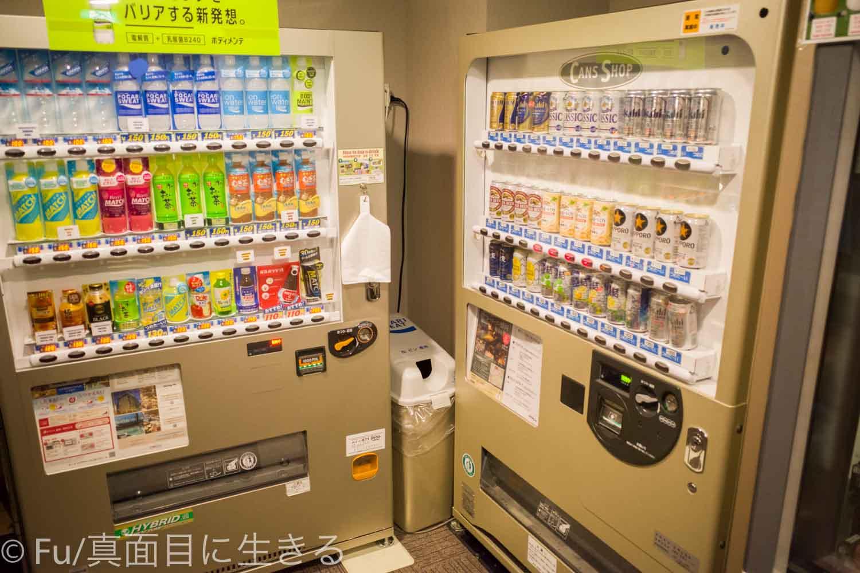 ドーミーイン PREMIUM小樽部屋 自販機