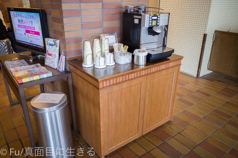 ドーミーイン PREMIUM小樽 コーヒー