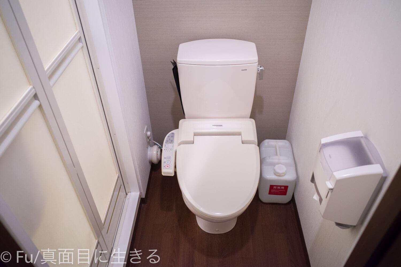 ドーミーイン PREMIUM小樽部屋 トイレ