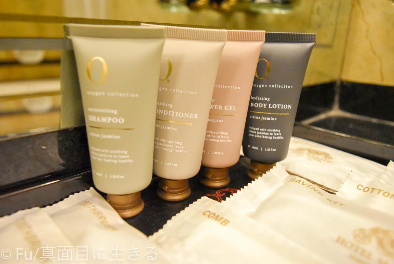 ホテル マジェスティック サイゴン お風呂のアメニティ