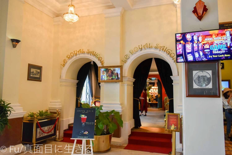 ホテル マジェスティック サイゴン le royal saigon
