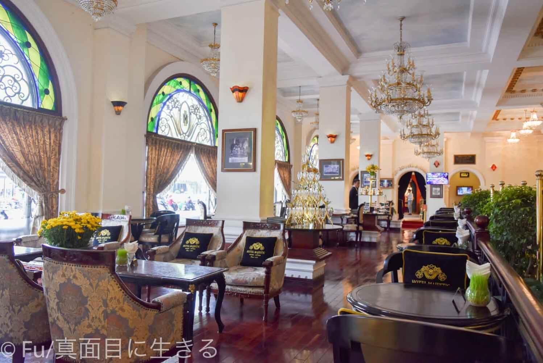 ホテル マジェスティック サイゴン ラウンジカフェ