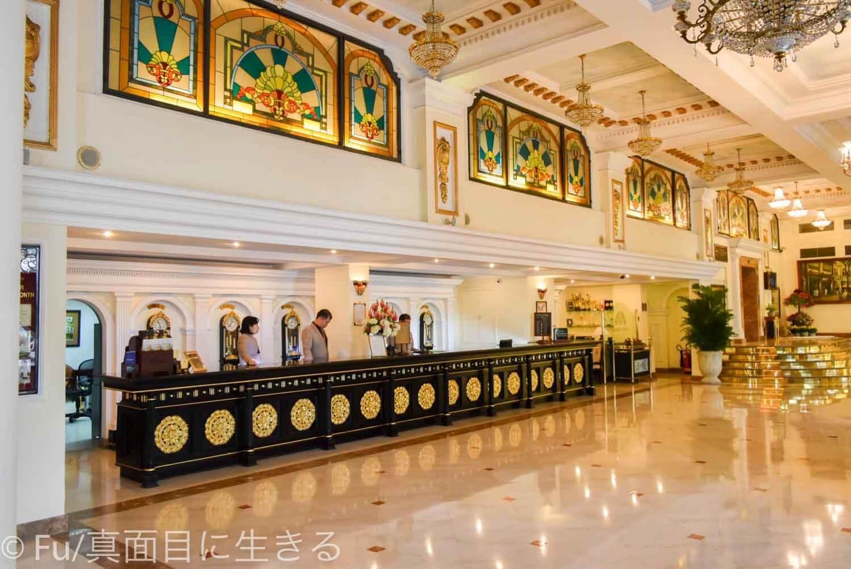 ホテル マジェスティック サイゴン フロントロビー