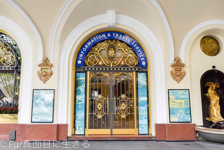 ホテル マジェスティック サイゴン 入口