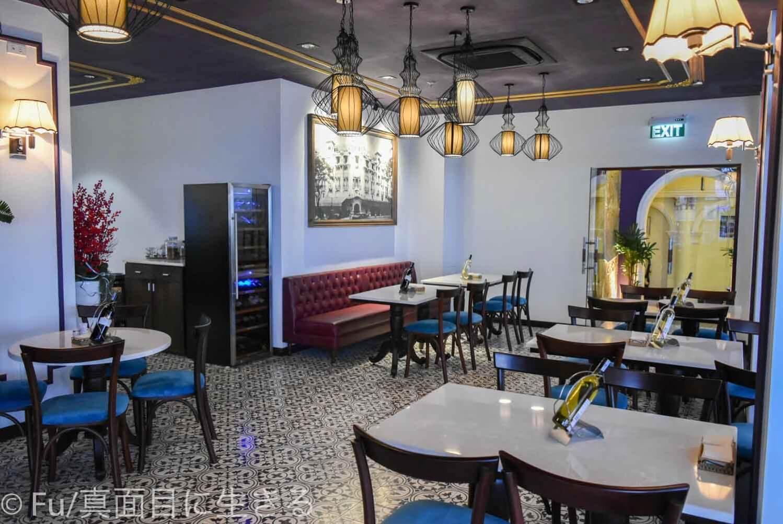 ホテル マジェスティック サイゴン バー