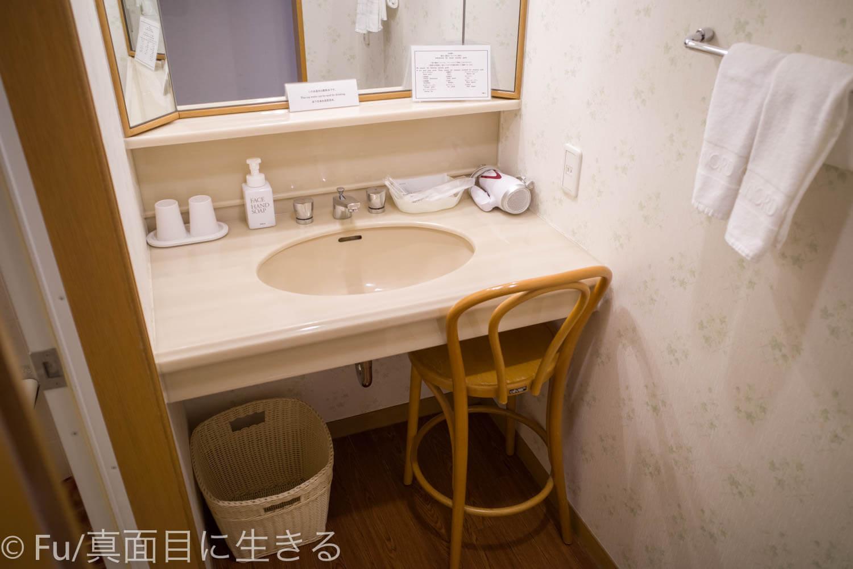 ホテルノルド小樽 洗面台