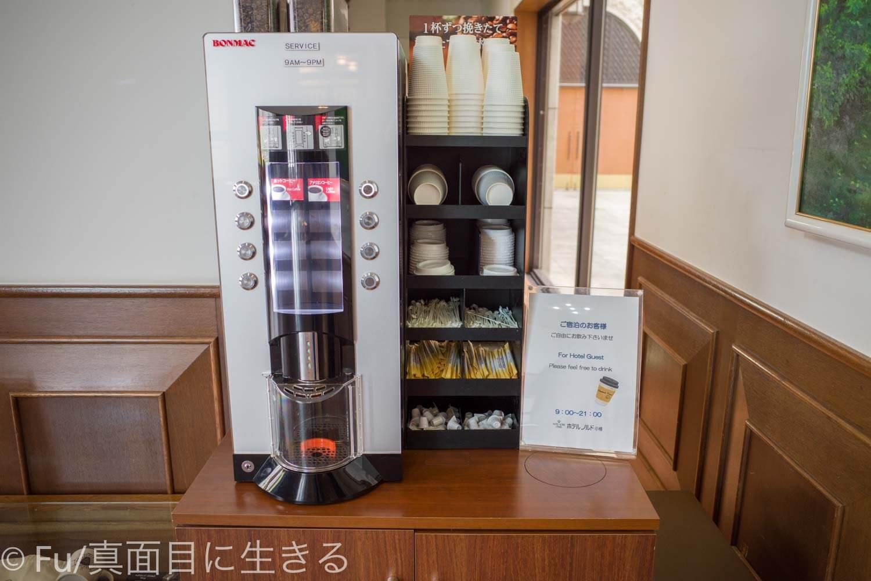 ホテルノルド小樽 ロビーのコーヒーサービス