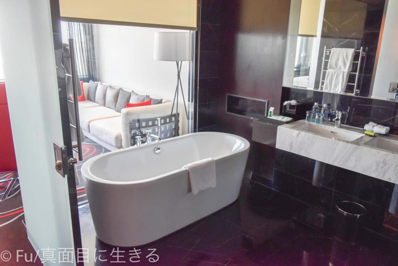 ルメリディアン サイゴン 浴槽