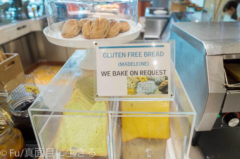 ルメリディアン サイゴン グルテンフリーのパン
