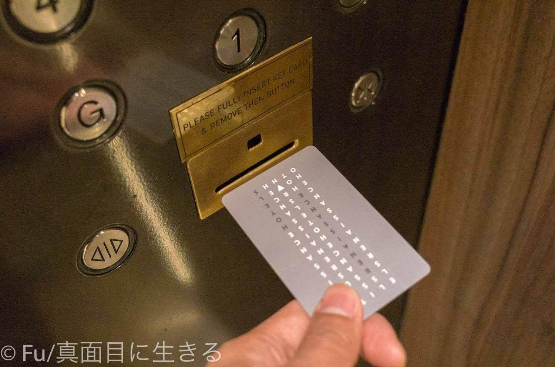 ルネッサンス リバーサイド ホテル サイゴン エレベーター