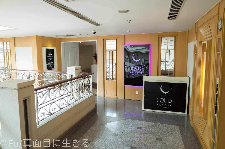 ルネッサンス リバーサイド ホテル サイゴン スカイバー