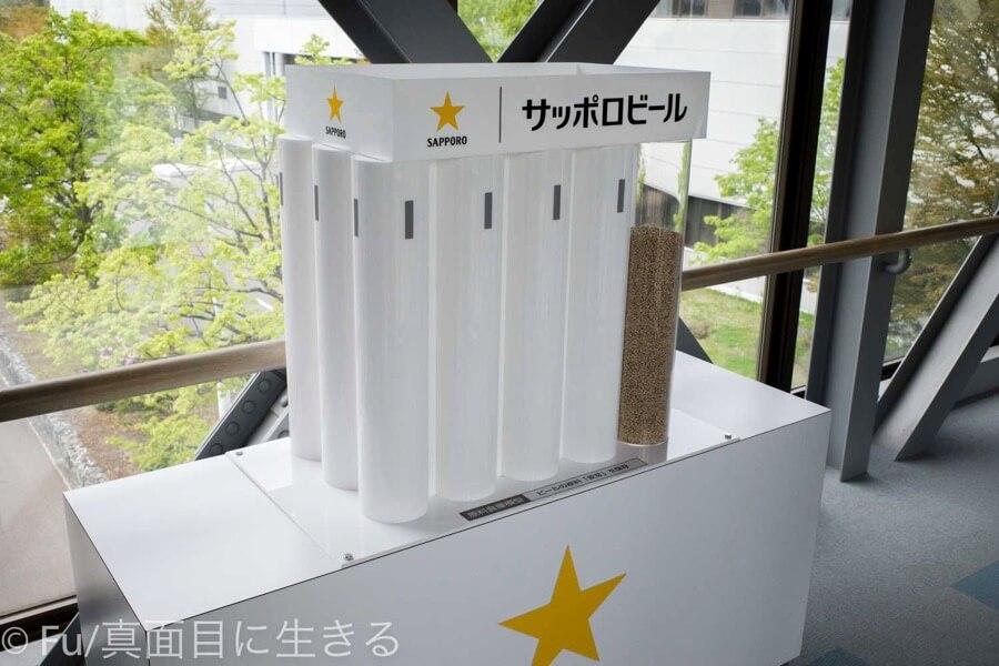 サッポロビール 北海道工場 解説ようの模型