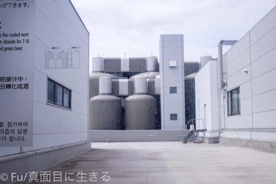 サッポロビール 北海道工場 見学ツアー 発酵タンクと熟成タンク