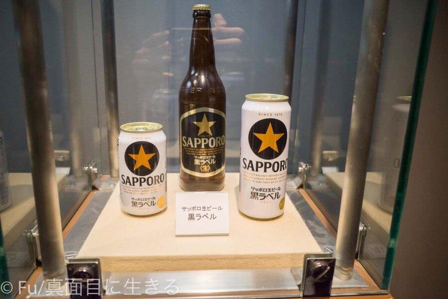 サッポロビールの歴史を振り返る 黒ラベル