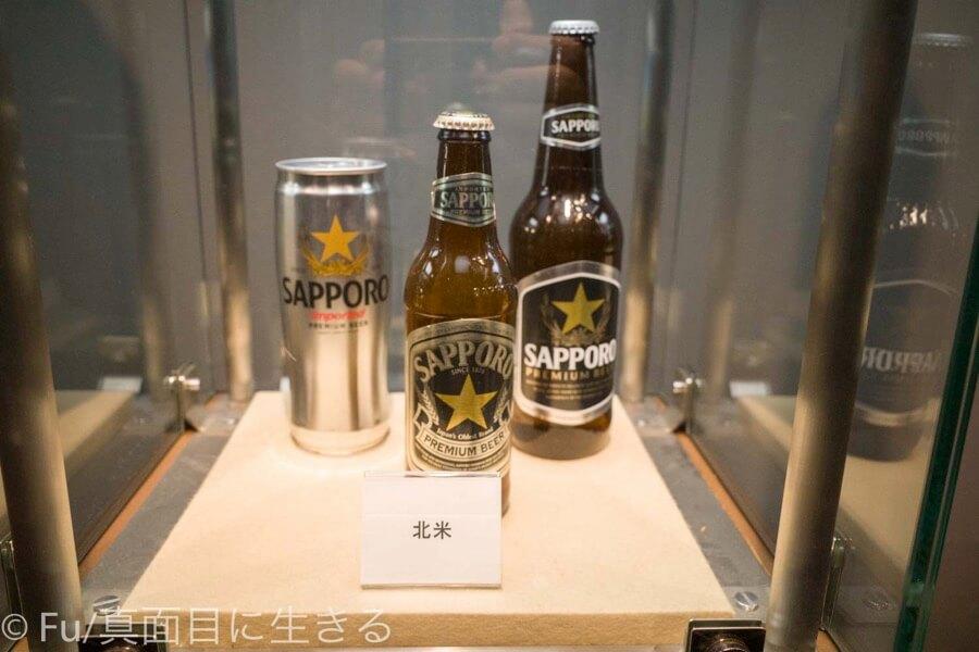 サッポロビールの歴史を振り返る 欧米版