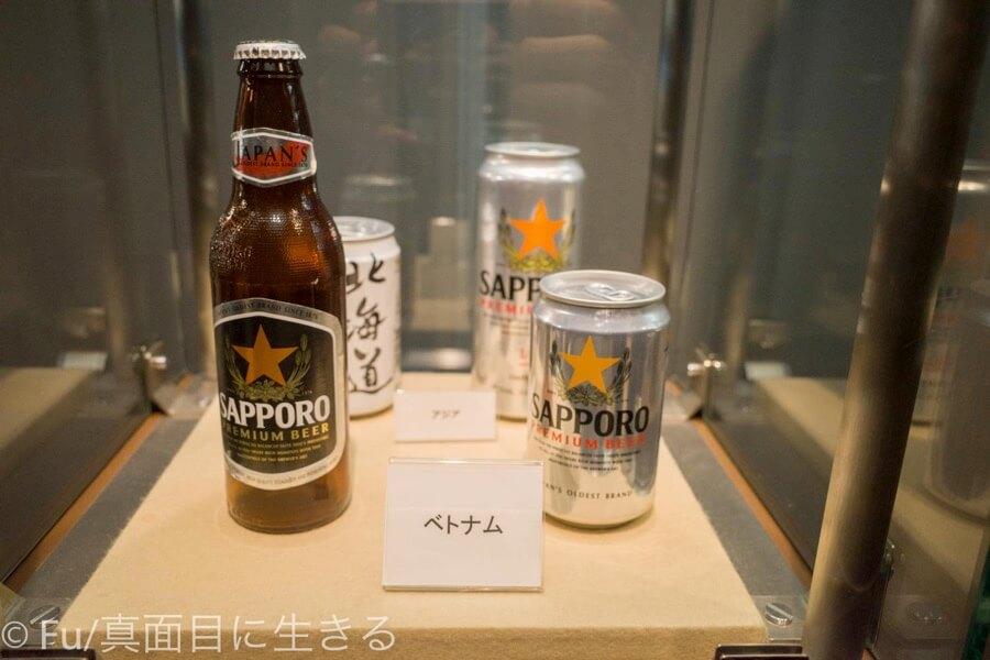 サッポロビールの歴史を振り返る ベトナム版