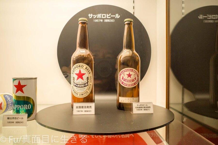 サッポロビールの歴史を振り返る 昔の瓶