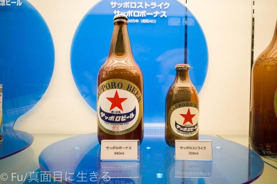 サッポロビールの歴史を振り返る サッポロボーナスとストライク