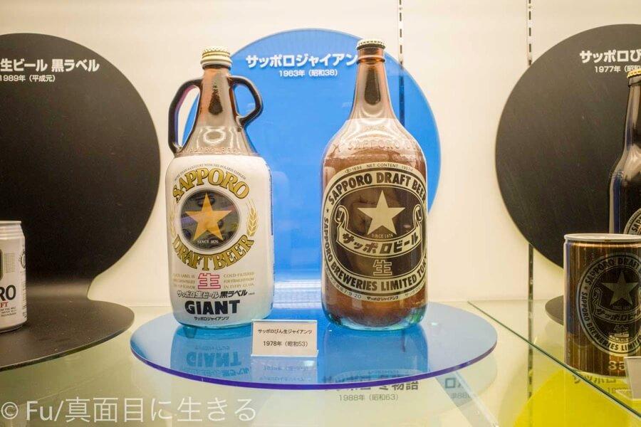 サッポロビールの歴史を振り返る 瓶生ジャイアンツ