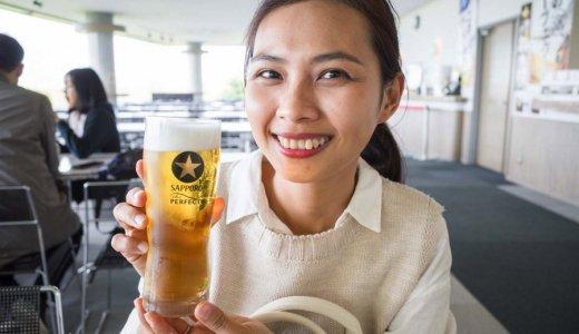 サッポロビール 北海道工場 見学ツアーが最高だった【無料】試飲あり・事前予約が必要