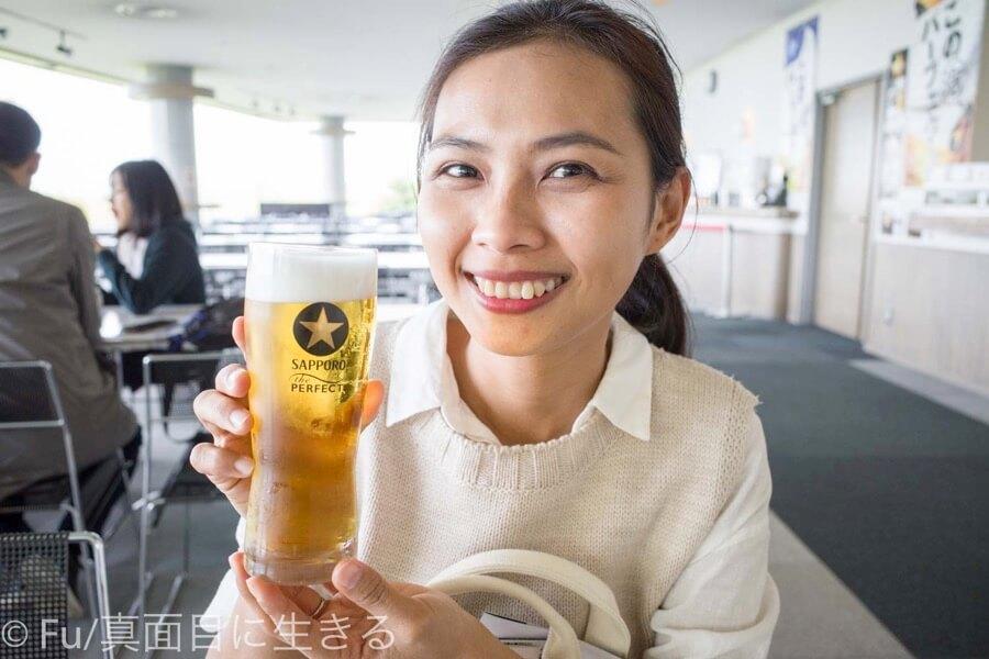 サッポロビール 北海道工場 見学ツアー 妻が飲む