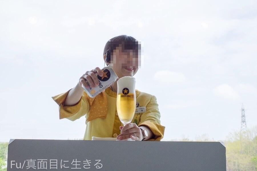 サッポロビール 北海道工場 見学ツアー 泡がたっぷりの注ぎ方